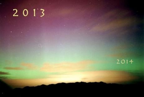 aurora 2013
